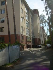 Квартира Островского, 12а, Ирпень, Z-311576 - Фото1