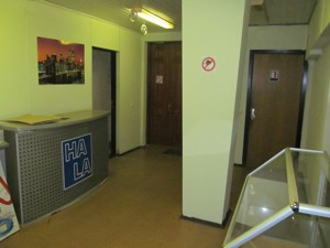 Офис, Василенко Николая, Киев, Z-938025 - Фото3