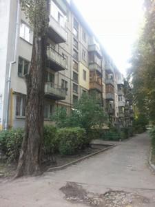 Квартира Відрадний просп., 12б, Київ, A-110574 - Фото 1