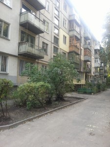 Квартира Відрадний просп., 12б, Київ, A-110574 - Фото 16