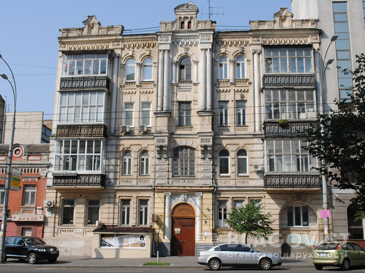 Квартира Z-469388, Саксаганского, 113а, Киев - Фото 1