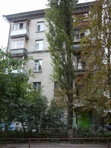 Нежитлове приміщення, Довженка, Київ, Z-704010 - Фото