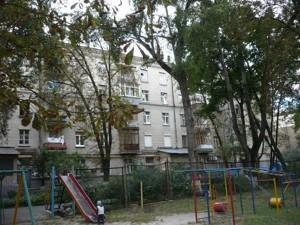 Нежилое помещение, Довженко, Киев, Z-704010 - Фото 11