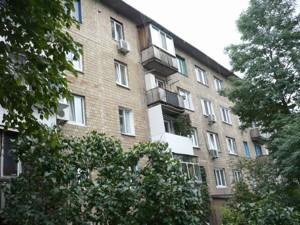 Квартира Зодчих, 14, Киев, H-43613 - Фото