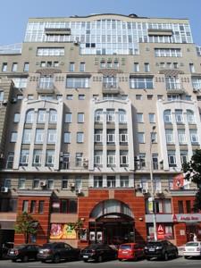 Офис, Саксаганского, Киев, H-38294 - Фото1
