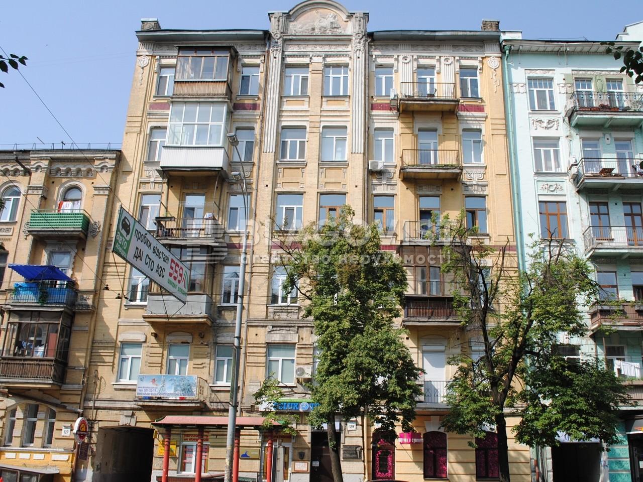 Квартира D-37206, Саксаганского, 129а, Киев - Фото 1
