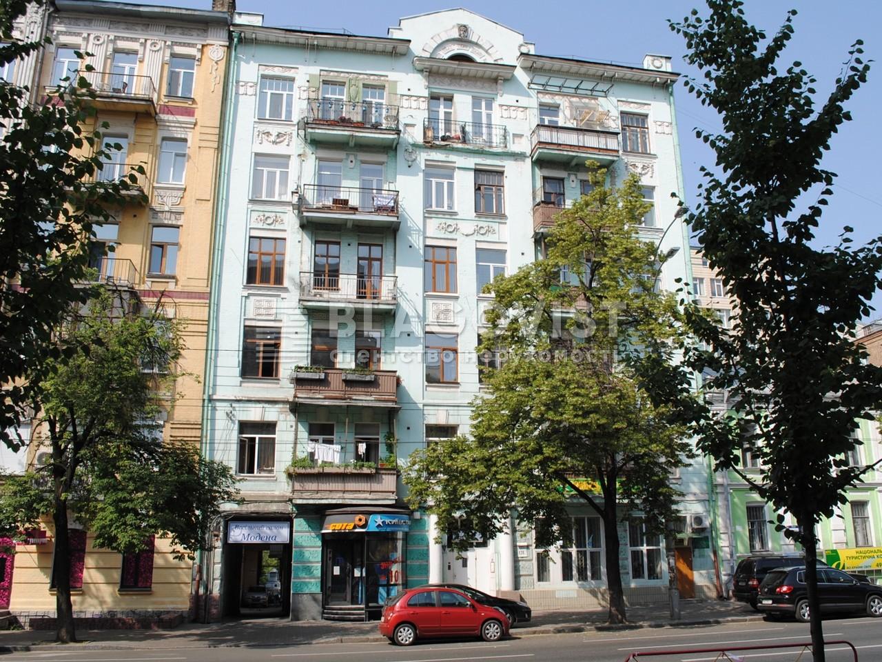 Квартира Z-1162613, Саксаганского, 131а, Киев - Фото 1