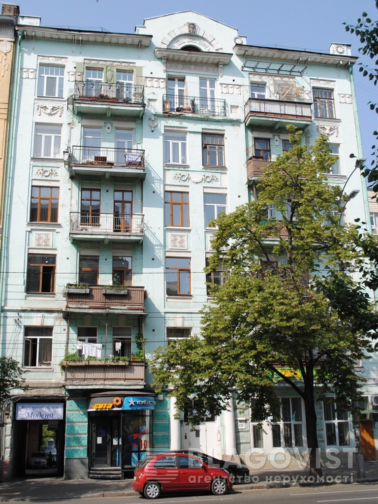 Квартира Z-1162613, Саксаганского, 131а, Киев - Фото 2