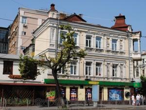 Ресторан, Саксаганского, Киев, R-23424 - Фото
