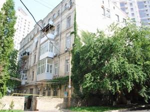 Офіс, Саксаганського, Київ, F-43177 - Фото