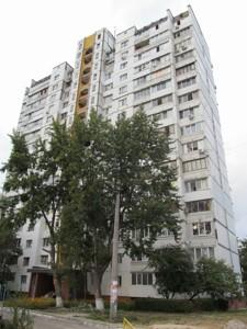 Квартира Героев Космоса, 15, Киев, H-37096 - Фото