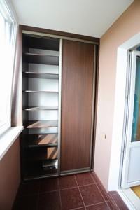 Квартира Пулюя, 2, Київ, Z-1456389 - Фото 13