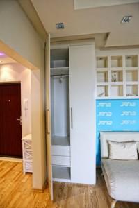 Квартира Пулюя, 2, Київ, Z-1456389 - Фото 6