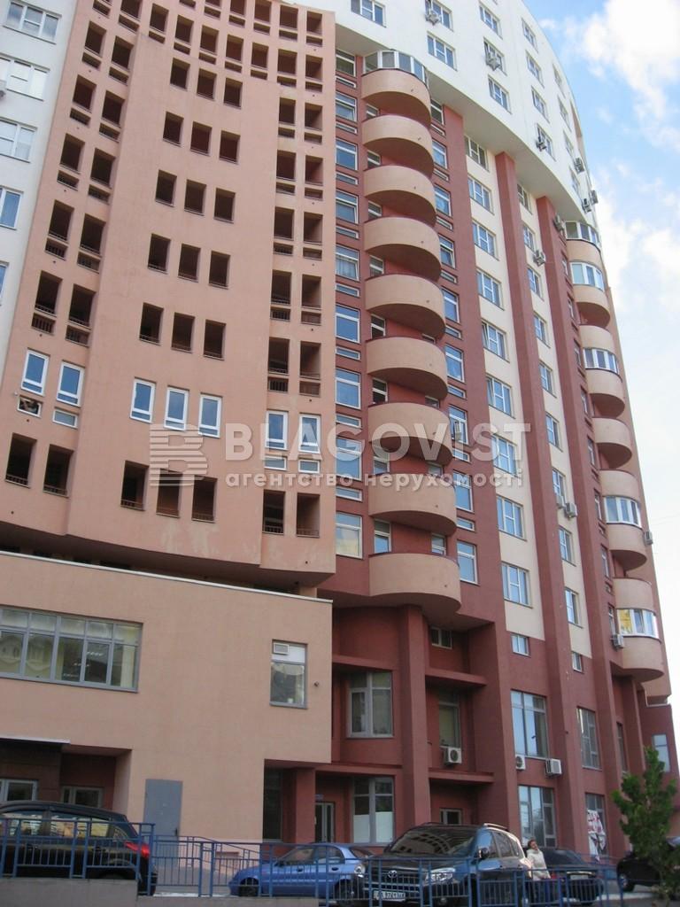 Квартира C-102401, Эрнста, 16б, Киев - Фото 2