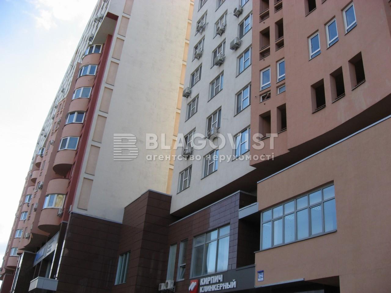 Квартира C-102401, Эрнста, 16б, Киев - Фото 4