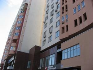 Квартира Эрнста, 16б, Киев, C-102401 - Фото 15