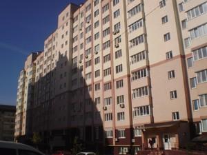 Квартира Південна, 7, Софіївська Борщагівка, Z-684439 - Фото