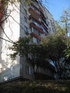 Квартира Лук'янівська, 11, Київ, Z-706379 - Фото