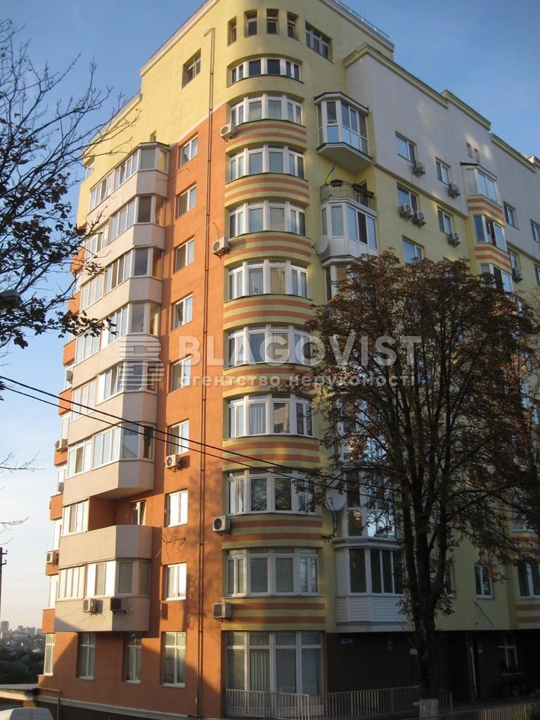 Квартира A-110561, Казацкая, 114, Киев - Фото 1