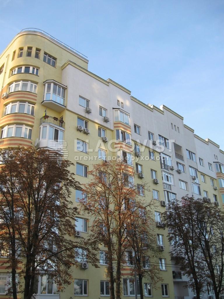 Квартира A-110561, Казацкая, 114, Киев - Фото 2