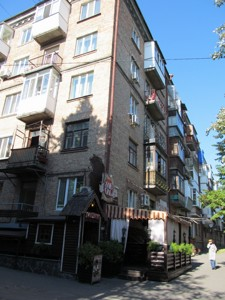 Apartment MacCain John str (Kudri Ivana), 37, Kyiv, E-39131 - Photo