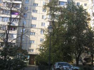 Квартира Березняківська, 14, Київ, Z-647197 - Фото