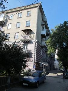 Офис, Нагорная, Киев, H-41943 - Фото 8