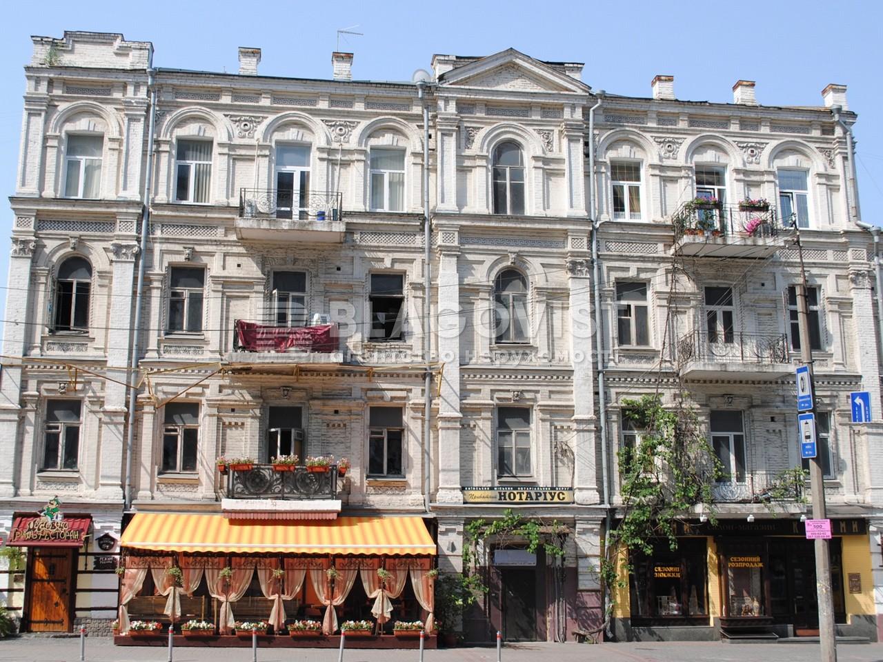 Квартира Z-1627440, Саксаганского, 147/5, Киев - Фото 2
