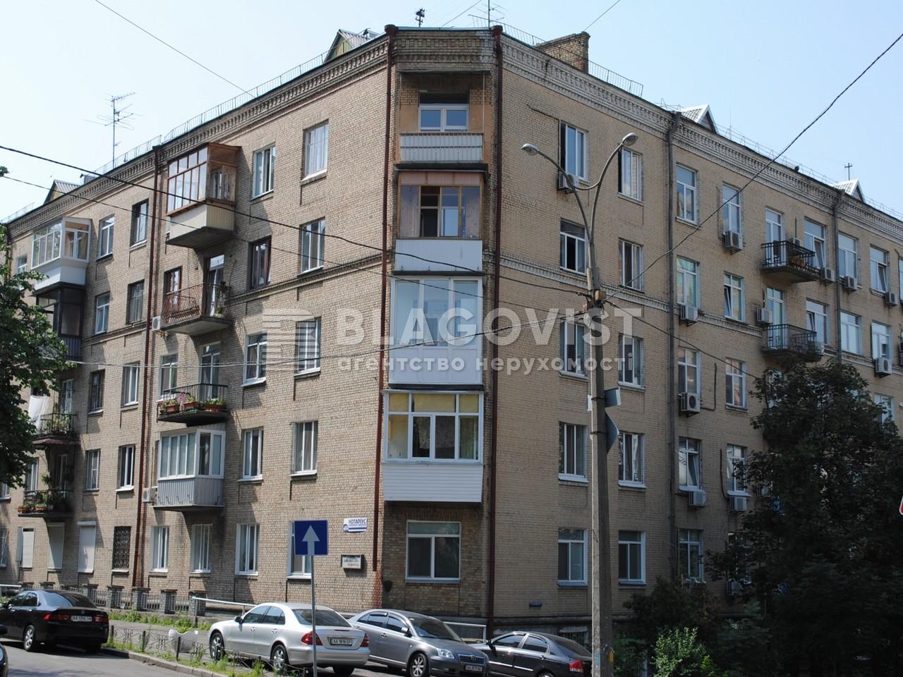 Офіс, E-36860, Микільсько-Ботанічна, Київ - Фото 2