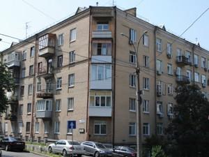 Квартира Никольско-Ботаническая, 17/19, Киев, E-36859 - Фото1