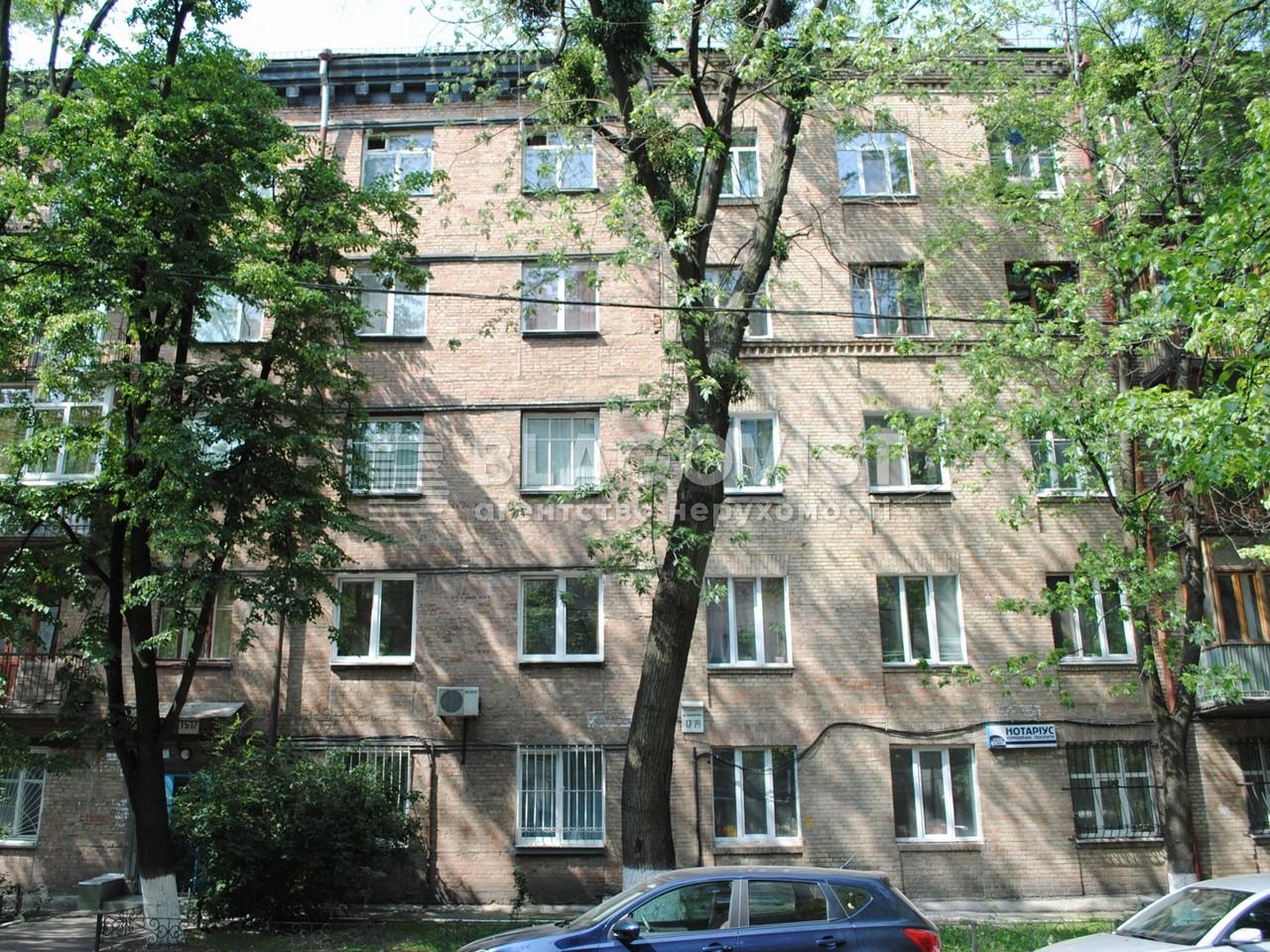 Офіс, E-36860, Микільсько-Ботанічна, Київ - Фото 3