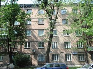 Квартира Микільсько-Ботанічна, 17/19, Київ, Z-888000 - Фото 20
