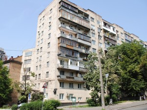 Apartment Mykilsko-Botanichna, 17/4, Kyiv, Z-597528 - Photo