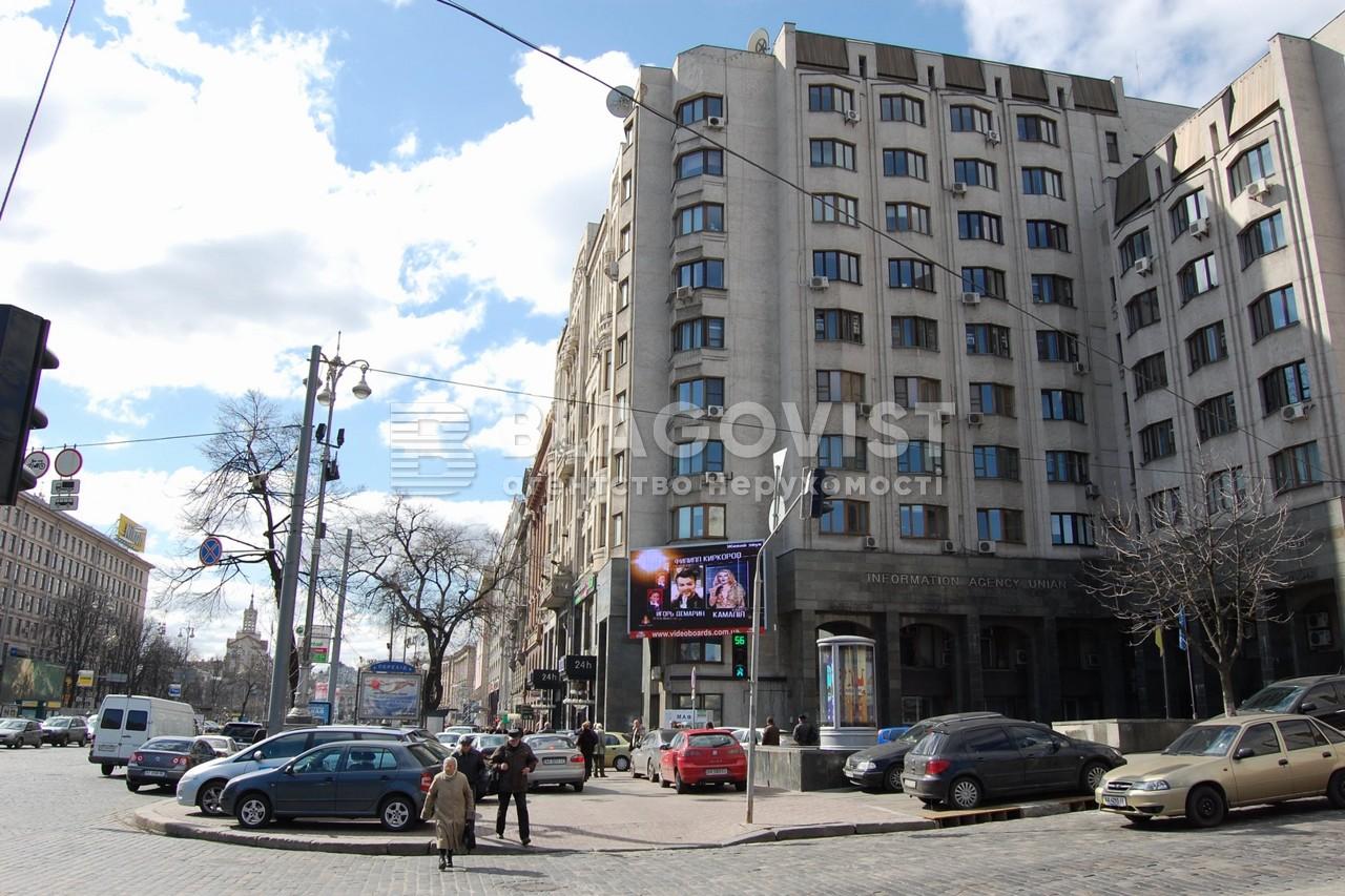 Нежитлове приміщення, H-18012, Хрещатик, Київ - Фото 4