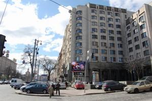 Нежилое помещение, Крещатик, Киев, H-18011 - Фото 16