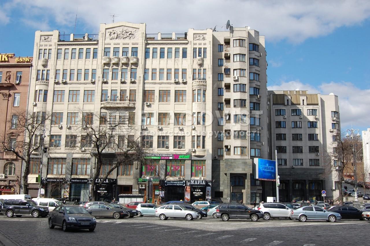 Нежитлове приміщення, H-18012, Хрещатик, Київ - Фото 2