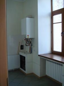 Квартира Предславинская, 30, Киев, H-21338 - Фото 7