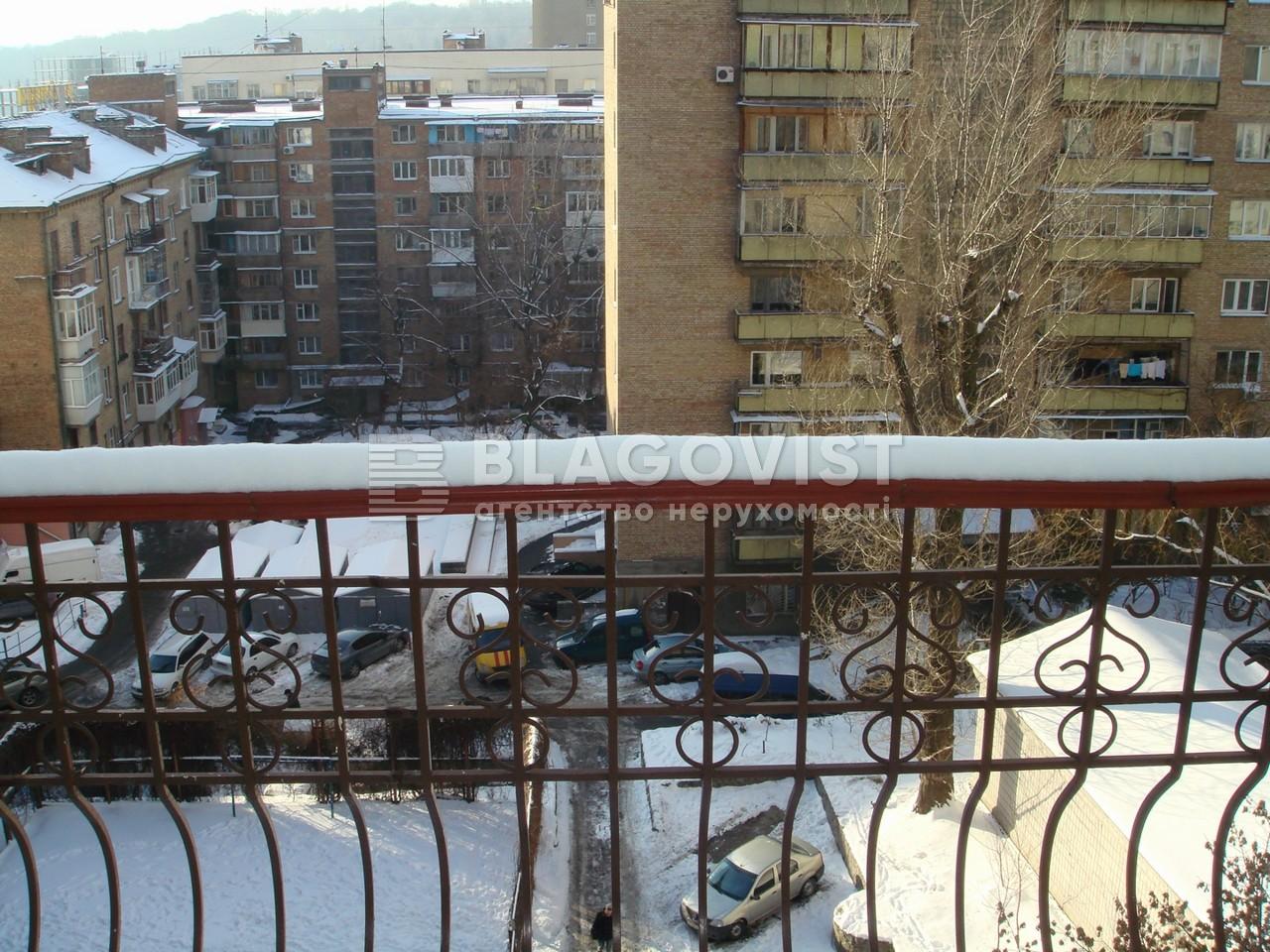 Квартира H-21338, Предславинская, 30, Киев - Фото 11