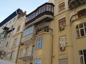 Квартира Предславинська, 30, Київ, P-24525 - Фото1