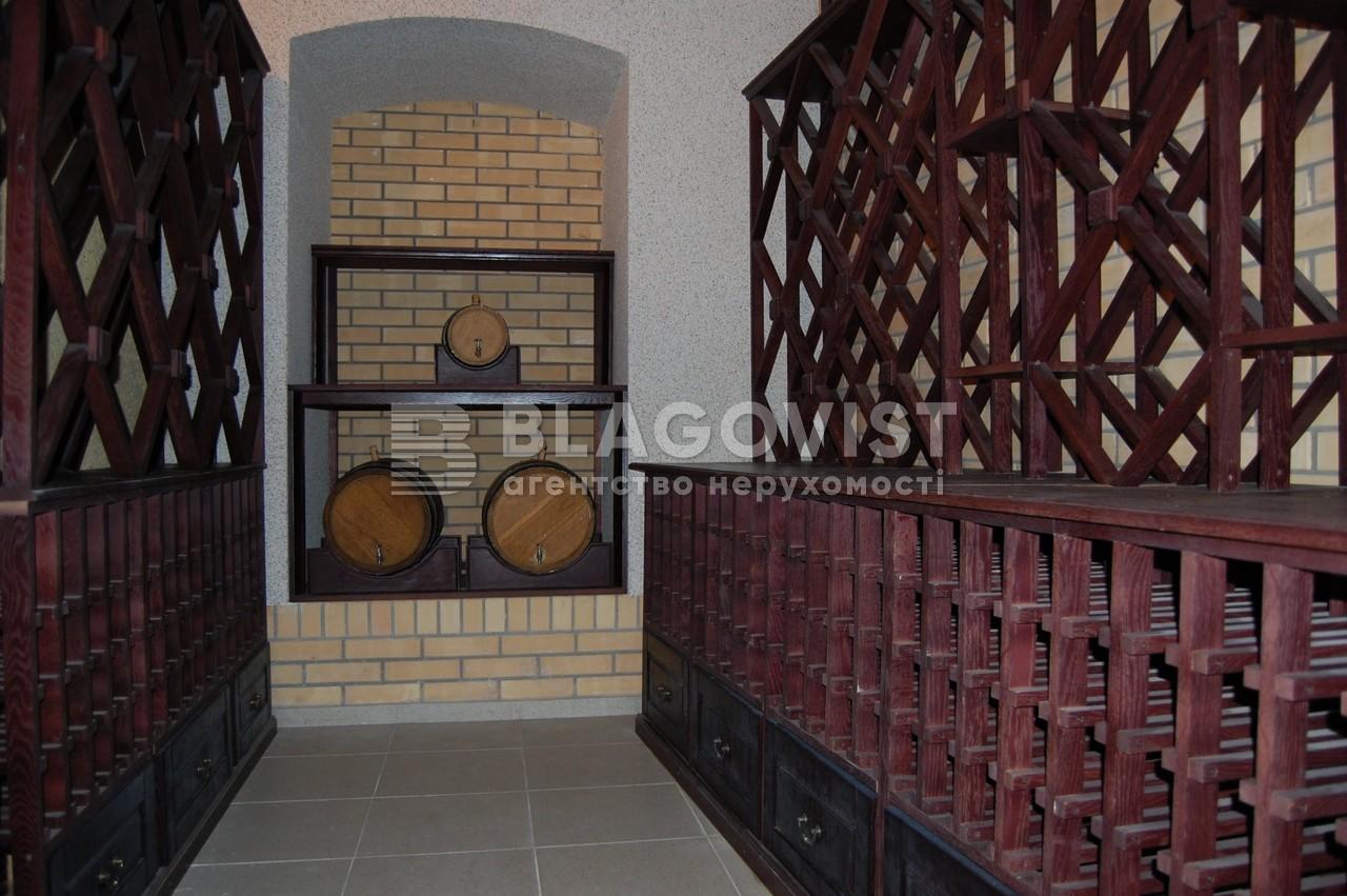 Дом H-11529, Цимбалов Яр, Киев - Фото 27
