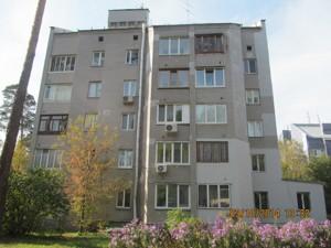Квартира Максименка Федора (Червонофлотська), 12, Київ, H-32834 - Фото1