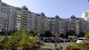 Квартира Княжий Затон, 4, Киев, P-27717 - Фото1
