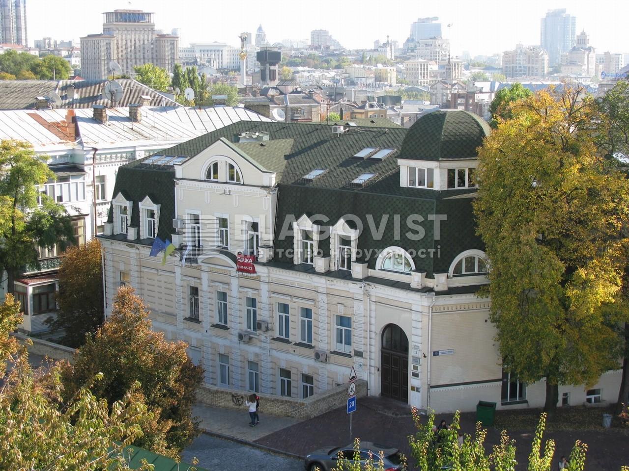 Офіс, A-94524, Трьохсвятительська, Київ - Фото 1