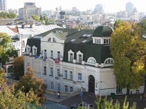 Офис, Трехсвятительская, Киев, E-38554 - Фото1