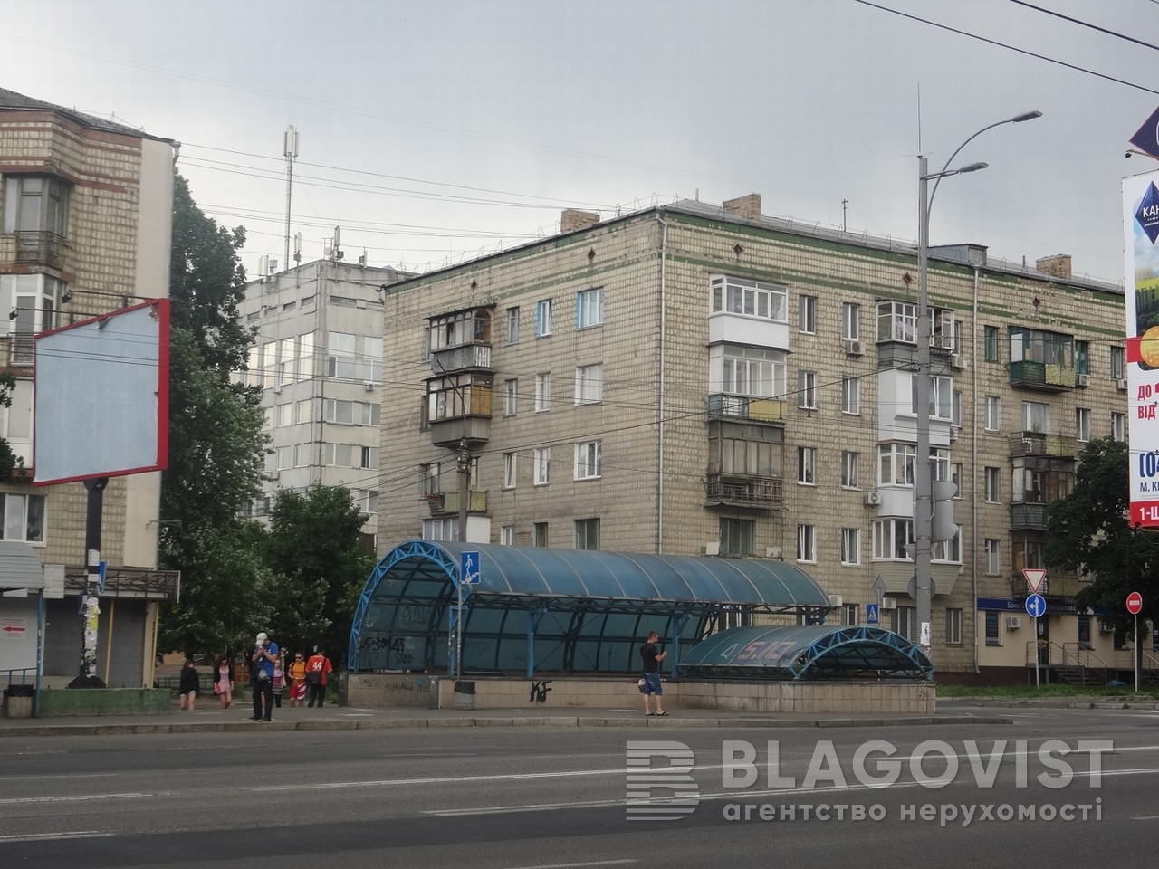 Квартира Z-797581, Соборности просп. (Воссоединения), 7, Киев - Фото 1