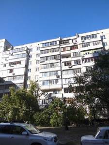 Нежилое помещение, Оболонский просп., Киев, P-25171 - Фото
