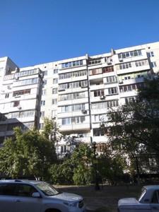 Квартира Оболонский просп., 21, Киев, Z-505279 - Фото