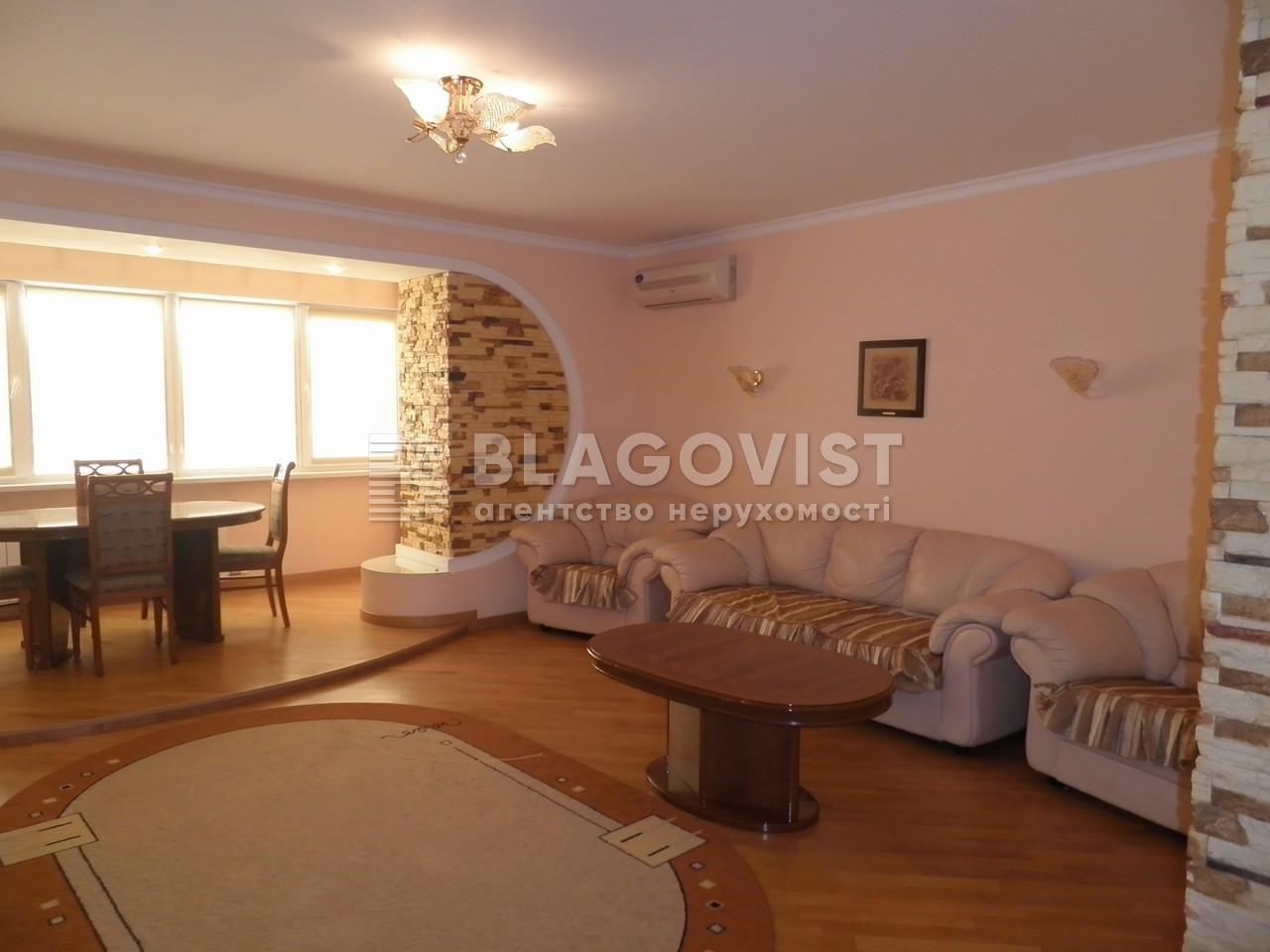 Квартира F-12471, Тарасовская, 21, Киев - Фото 4