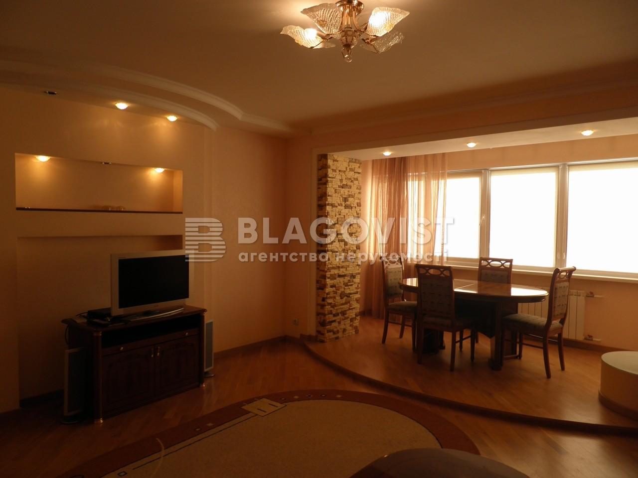 Квартира F-12471, Тарасовская, 21, Киев - Фото 5