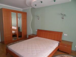Квартира F-12471, Тарасовская, 21, Киев - Фото 9